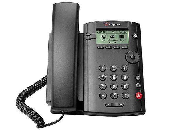 What is the Best Small Business Phone System?